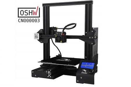 3D printer gift
