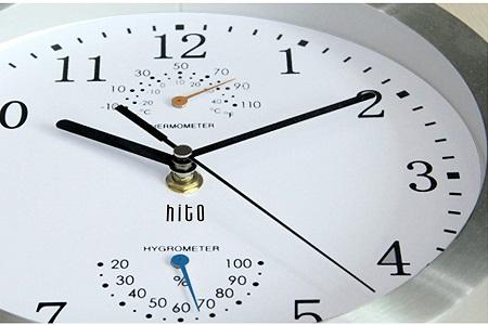 Hito modern clock